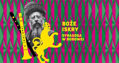 W najbliższą niedzielę zapraszamy do obejrzenia filmu o bobowskiej synagodze