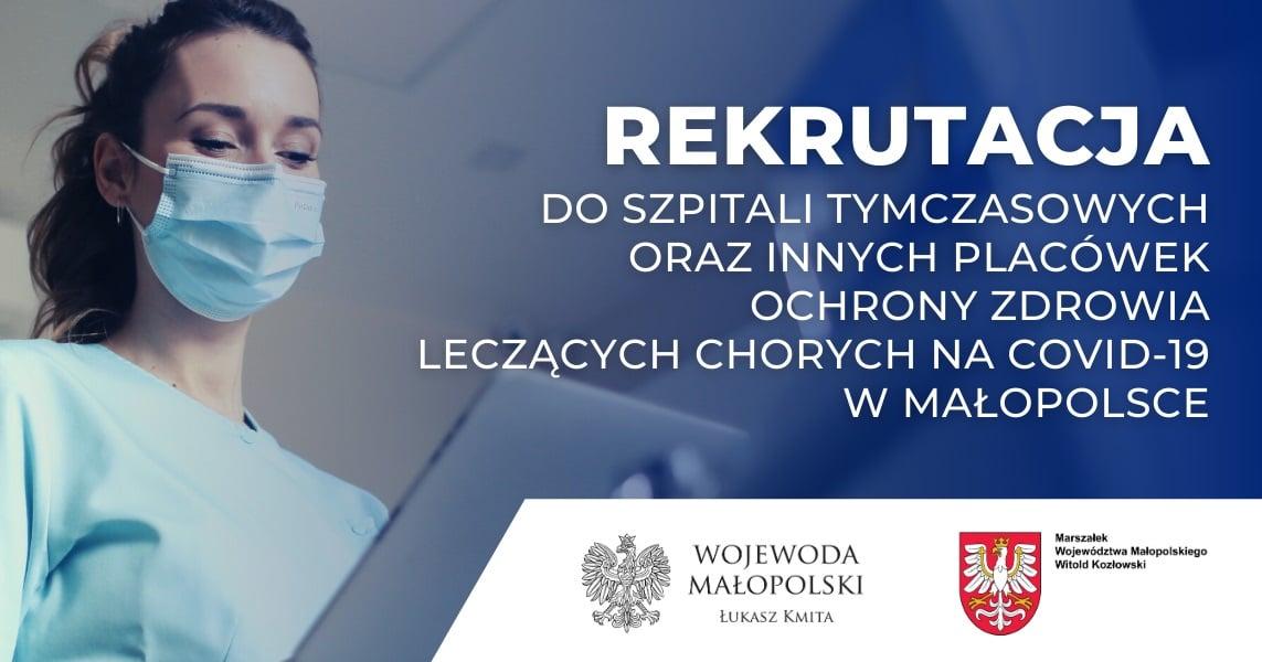 Trwa rekrutacja do Szpitala Tymczasowego w Tarnowie