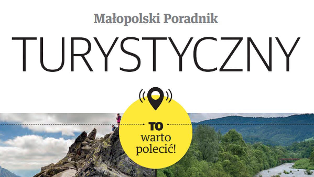 Małopolski Poradnik Turystyczny