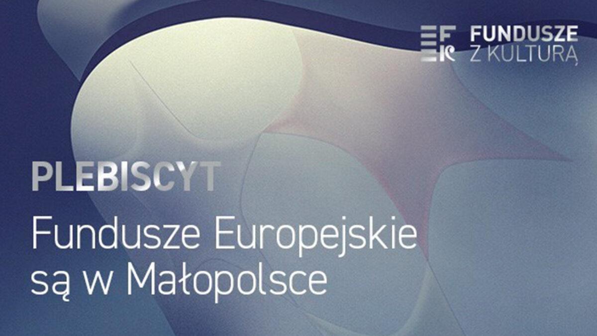 """""""Fundusze Europejskie są w Małopolsce"""" – Strefa Aktywności Gospodarczej nominowana w plebiscycie"""